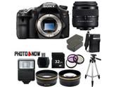 SONY alpha A77 Black 24.3 MP DSLR Camera SLTA77V with DT 18-55mm f/3.5-5.6 SAM II Lens Professional Bundle