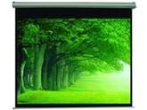 Motorized Projector Screen Size 100--4:3