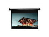TygerClaw 84 inch Motorized Projector Screen (4:3)