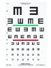 Distance Vision Eye Chart Good-Lite 20 Foot Illiterate E (1 EA) (Good-Lite 600728)