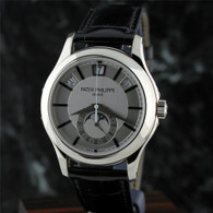 Patek Philippe ANNUAL CALENDAR MoonPhase 5205G 18k White Gold ~ UNWORN