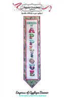 Empress Of Applique Banner Machine Embroidery CD