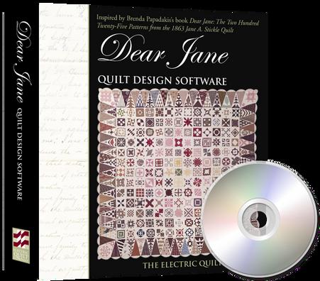 Dear Jane Quilt Design Software