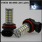 2x White 9005 68SMD LED Daytime Running and Fog Lights Bulbs 6000K from TronicsCity