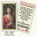 Prayer to Saint Gertrude the Great