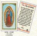 Our Lady of Guadalupe- English