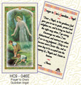 Prayer to one's Guardian Angel