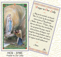 Prayer to Our Lady of Loures