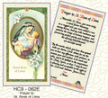 Prayer to St. Rose of Lima