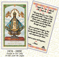 Prayer to Our Lady of San Juan de Lagos