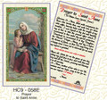 Prayer to Saint Anne