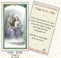 Prayer to Saint Anne cgb9-374e
