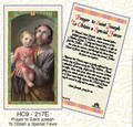 Prayer to Saint Joseph to obtain a Special Favor