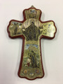 St. Benedict Wall Cross
