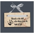Jerusalem Stone Blessed is this child Plaque