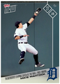 2017 Topps Now #300 TREMENDOUS LEAPING CATCH AT WALL MIKIE MAHTOOK TIGERS