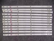 LB50057 Vizio Replacement LED Backlight Strips - 12 Strips