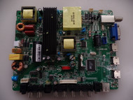 SY15242 Element Main Board / Power Supply for ELEFT506