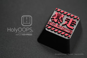 HolyOOPS EVA Berserk Aluminum Keycap