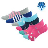Women's Bamboo Secret Socks - Assorted