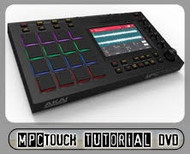 Akai MPC Touch Instructional DVD - Video Tutorial