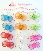 12 Assorted Puffy Bug Clips