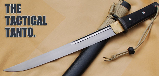 Hanwei Tactical Tanto