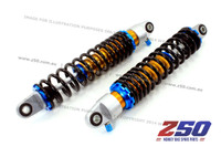 Rear Shock Absorber (330mm C-C, Adjustable Mono Shock)