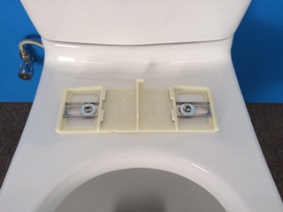 bidets2go Bio bidet Catchplate with blind side-fixings