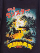 Famous Monsters of Filmland Legendary Godzilla vs Gamera kanji T-Shirt adult unisex shirt