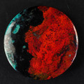 Sonora Sunset cabochon