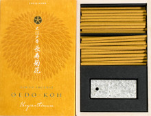 Oedo - Koh Chrysanthemum