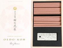 Oedo - Koh Cherry Blossoms