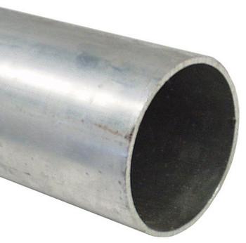 "SM8022 Aluminum Bow Tunnel 190 x 2500 x 5mm - Length: 98.4"""