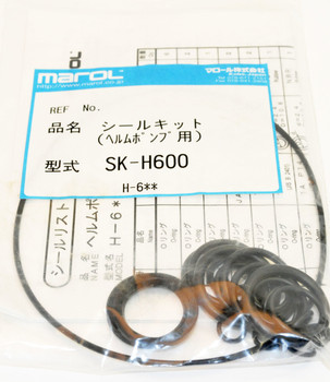 Marol SK-H600 Seal Kit for H-600 Hydraulic Boat Helm Pumps