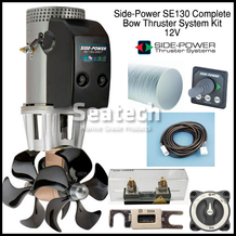 Side-Power SE130 Complete Bow Thruster Kit