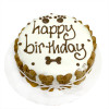 Customized Birthday Cakes for Dogs - All Natural, Organic - Unisex