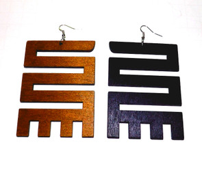 "Adinkra Wooden Earrings  African symbols that originate with West Africa. These wooden earrings are 4.5"" in length; available in Dark Brown, Black."