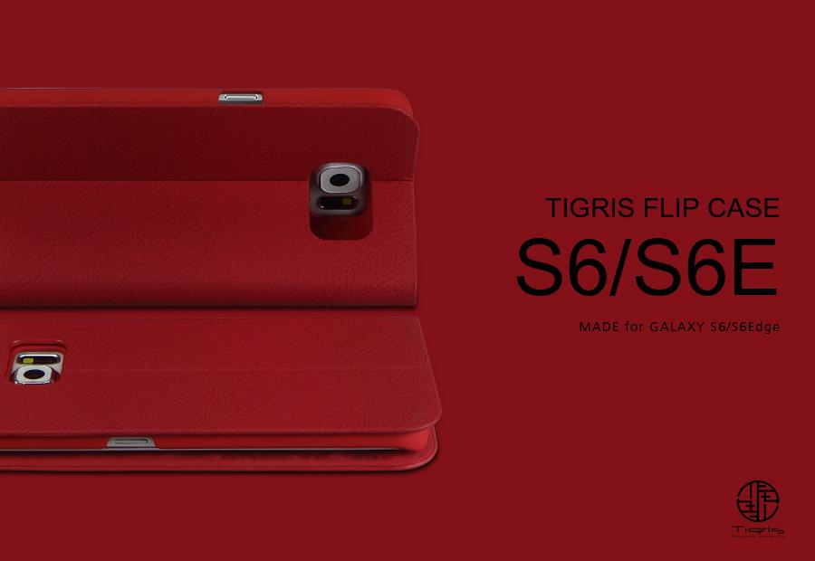 s6-all.jpg