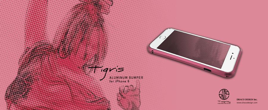 tigris-pk.png