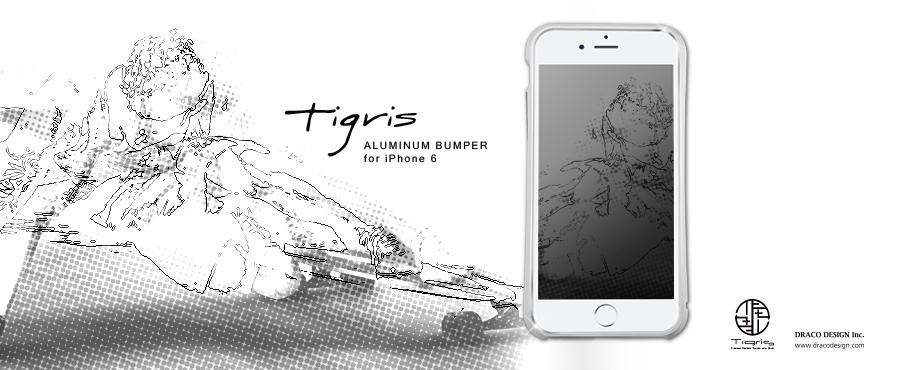 tigris-sv.png