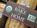Bake at Home Italian Bread is a treat for you and your family! Only 10-12 moments in the oven and you have fresh bread, ready for dipping in your favorite olive oil and balsamic vinegar. Three ingredients, no preservatives! Non-GMO Project verified!