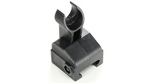 Empire BT TM-15 Front Sight (Complete w/Hardware) (17843)