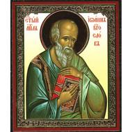 St. John Beloved Mini Wooden Icon