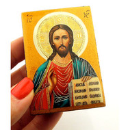 Christ The Teacher Decoupage Icon Box