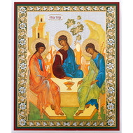 Old Testament Trinity Russian Gold Foil Icon Mounted on Wood