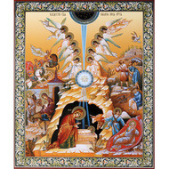 Nativity of Christ Surrounded by Angels Gold Foil Icon on Thin Pressed Wood