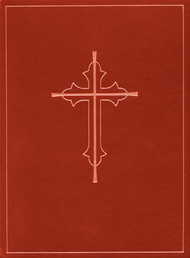 The Altar Book: Deluxe Edition