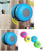 Waterproof Wireless Bluetooth Speaker Shower