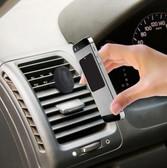 Phone/GPS Holder for Car Air Vent